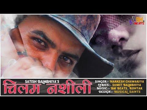 Bhole Baba Dj song Chillam Nashili # Konika Gujjar # Sumit Balmbhiya #harkesh chawriya # Sarpanch