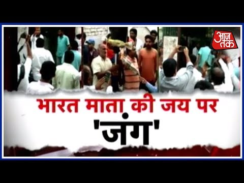 Halla Bol: Muslim Youth Slapped For Not Shouting 'Bharat Mata ki jai'