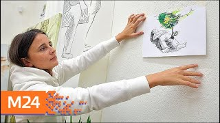 Смотреть видео Собянин открыл мастерские для художников на ВДНХ - Москва 24 онлайн