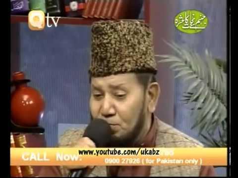 Muflis-e-Zindagi - Alhaj Akhtar Hussain Qureshi -(emotional) Rashid Hanif