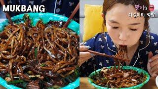 리얼먹방:) 중국집 간짜장 만들기 (ft. 짜장밥)ㅣJ…