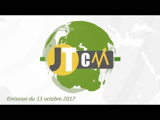 JTCM - Blé : les cours sous le joug de la politique et du climat (13/10/2017)