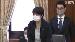 青木愛 東日本大震災復興特別委員長 2020年09月16日 参議院 東日本大震災復興特別委員会 該当会議をまとめて見るには、↓↓↓の再生リストを参照してください。