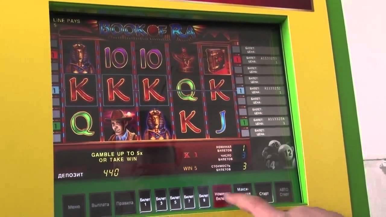 Игровые автоматы продажа лото заработать на казино d hektnrt