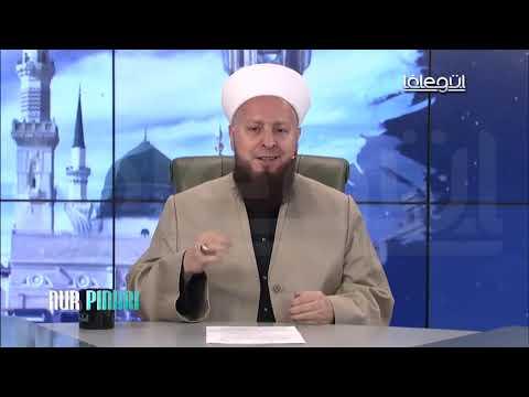 Nur Pınarı 153. Bölüm / Mustafa Özşimşekler Hocaefendi