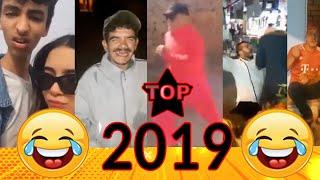 أفضل مقاطع مغربية مضحكة 👈 2019    موت ديال ضحك 😂😂