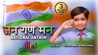Jana Gana Mana | जन गण मन | National Anthem | Rishabh Panchal | Pankaj panchal SAAZ MUSIC