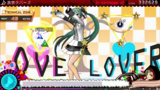 Hatsune Miku Project Diva F 2nd - Ura Omote Lovers - Extreme Perfect