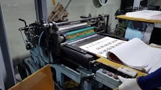 2020달력인쇄공장, 달력제본, 상호인쇄