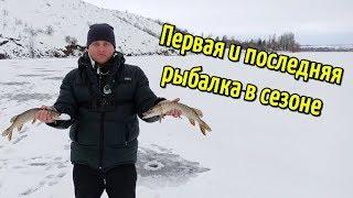 Ловля щуки и окуня на балансир Зимняя рыбалка на хищника