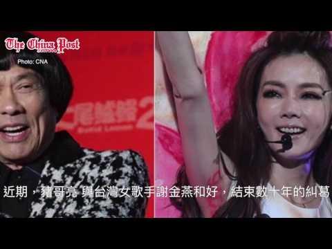 Taiwanese entertainer Chu Ke-liang dies at 70