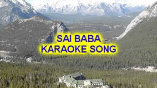 SAI BABA KARAOKE SONG]