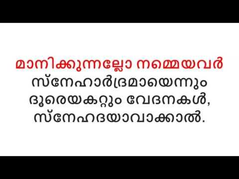 Kingdom Song 123 Malayalam HD