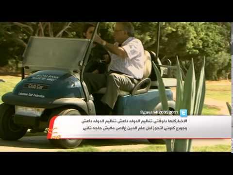 Ramzi Alamuddin Interview   Amal's Wedding