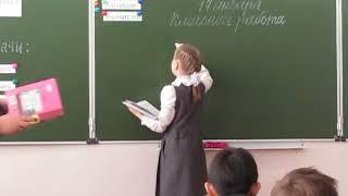 Умножения числа 7 на однозначные числа урок математики 2 класс