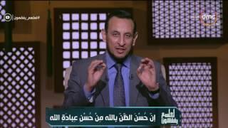 لعلهم يفقهون - الشيخ رمضان عبد المعز يحكي موقف رائع قبل موت النبي محمد