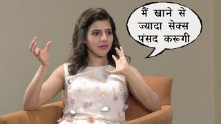 BOLLYWOOD STAR'S GIVEN BOLD STATEMENTS ABOUT SEX 2018 | PAM'S WORLD