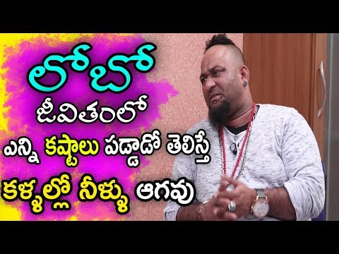 Patas Lobo Reveals About Sad Story In His Life || Patas Lobo Special Interview || #3in1writings