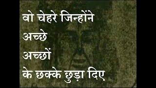 bhoot ki kahani | real ghost stories in hindi