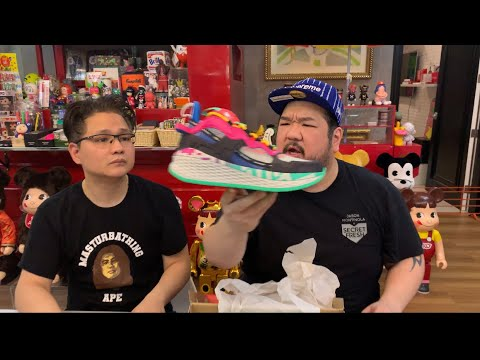 Unboxing the new balance TEST RUN