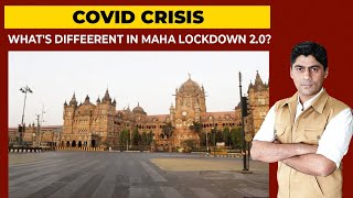 How Is Maharashtra's Lockdown 2.0 Different From Last Year's? | India First With Gaurav Sawant