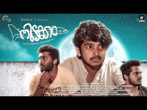Thudakkam (തുടക്കം) - 4K Malayalam Short Film About Friendship | Syam Kumar S