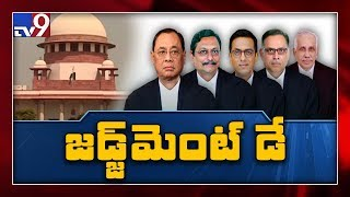 Ayodhya Verdict : SC dismisses Shia Waqf board claim - TV9
