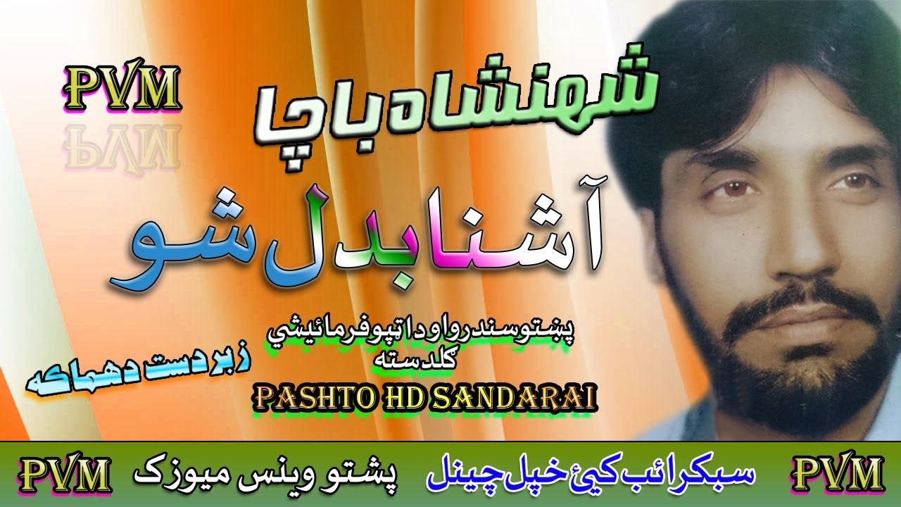 Shahanshah Bacha II Pashto Gazal Sad II Ashna Badal Show Zaka Khapal II HD 2020