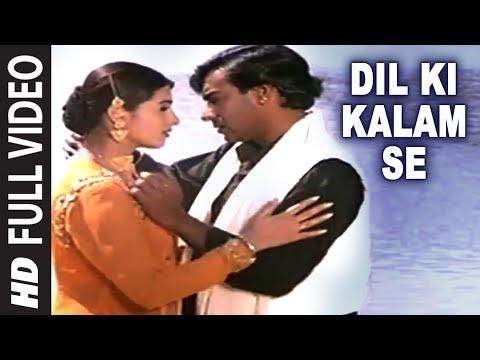 Dil Ki Kalam Se Title Song | Itihaas |...