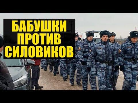 Шиес 2.  Протест пошел по всей стране!