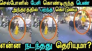 polimer news live in tamil