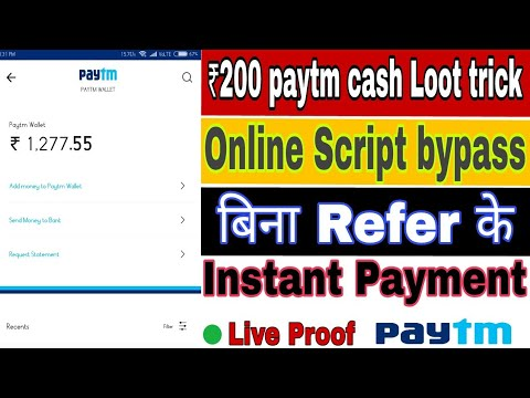 (Unlimited Trick) 200 Rs Instantly Recharge Oneline script bypass otp Free Recharge 🔴 Live