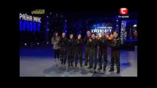 Україна має талант-5 сезон - Колектив Light Balance