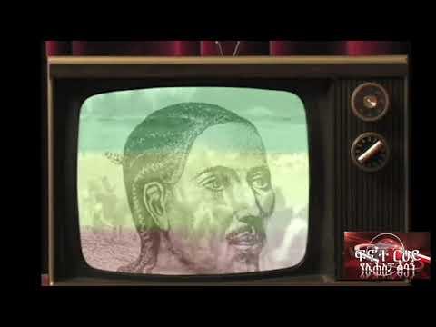 Ethiopia: እውነተኛ ታሪክ የተደበቀው ማስታወሻ እውነተኛ ታሪክ ክፍል ፭ /Yetedebekew Mastawesha Part 5