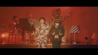 Himenai Watashi / Gesu no Kiwami Otome. Video