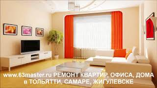 видео Дизайн гостиной в современном стиле: интерьер 19 кв м в восточном варианте