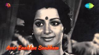 Avar Enakke Sontham | Thenil Aadum song