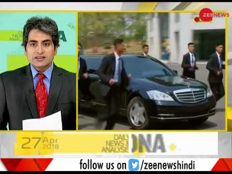 DNA: Kim Jong-un and Moon Jae-in create history by bridging the gap