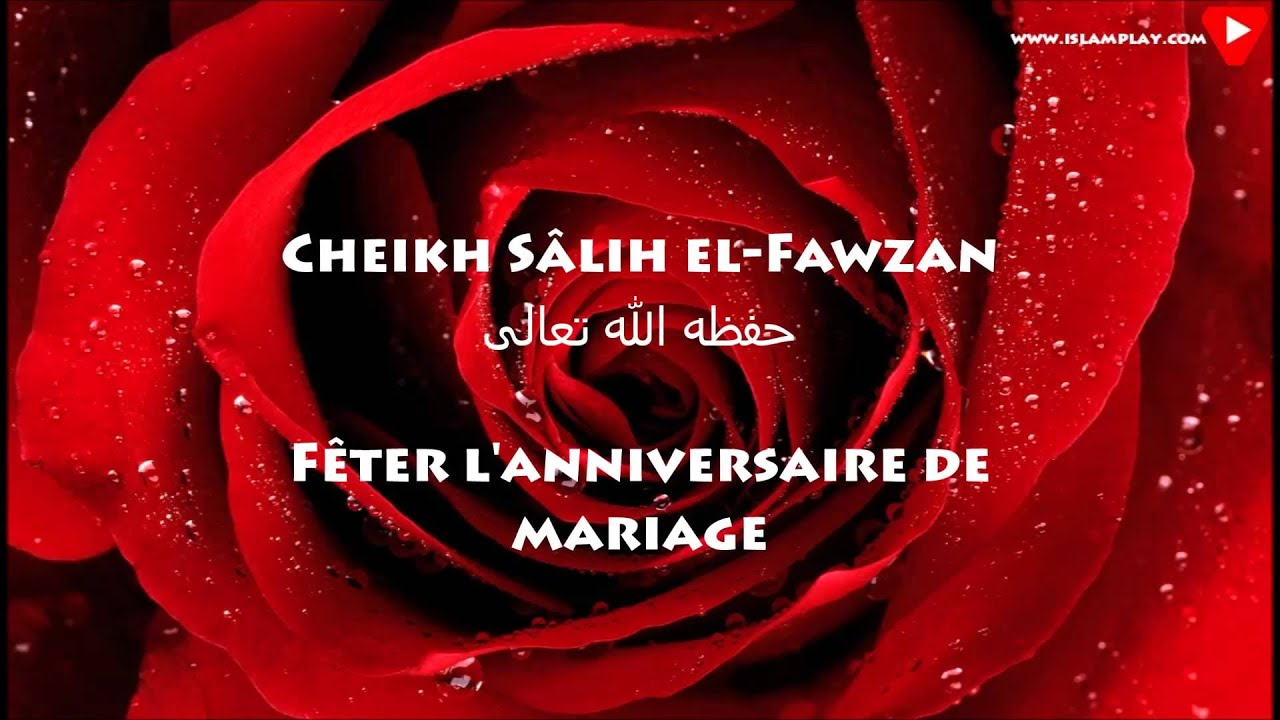 f ter son anniversaire de mariage ses noces de mariage cheikh el fawzan youtube. Black Bedroom Furniture Sets. Home Design Ideas