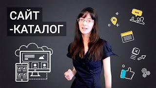 видео Услуги - Каталог сайтов и статей