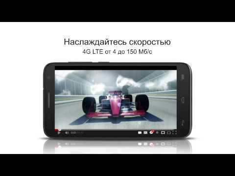 ALCATEL ONETOUCH IDOL 2 S Russia