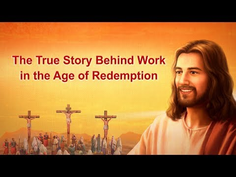 The Lord Jesus Is My Savior | God's Word