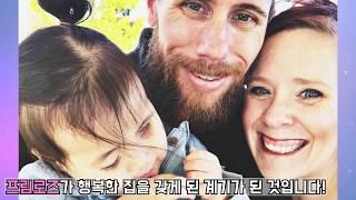 태어난 아이의 눈빛이 이상하다. 은빛 눈을 한 소녀의 놀라운 그 후./ Ranking World