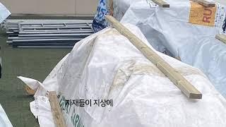 방부목을 활용한 지붕 보수공사현장 방부목, 오웬스코닝 …