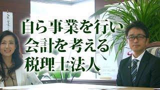 市村洋文主催 ファーストヴィレッジ経営者倶楽部 http://firstvillage.c...