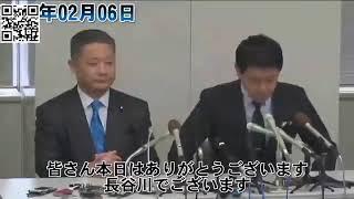 長谷川豊の傍若無人から日本維新の会の思惑が明らかに 長谷川豊 検索動画 17