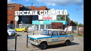 """Co skrywa Stocznia Gdańska - kolebka """"Solidarności""""?"""
