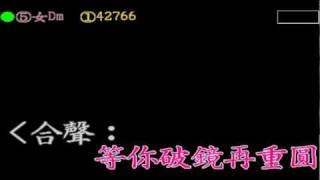 [KTV]林姍_秋風落葉_閩_(勃魯斯)