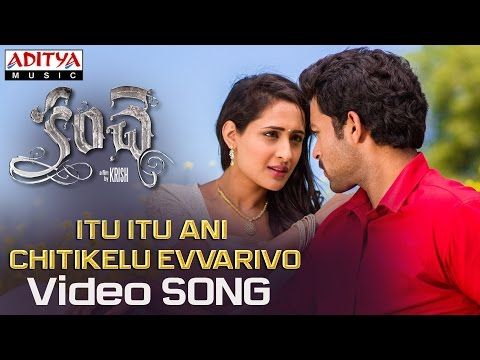 Itu Itu Ani Chitikelu Evvarivo 2 Min Video Song || kanche Video Songs || Varun Tej, Pragya Jaiswal
