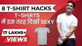 8 Tshirt Fashion Tricks in Hindi - TSHIRTS को इस तरह सेक्सी बनाओ | BeerBiceps Hindi Fashion Tips
